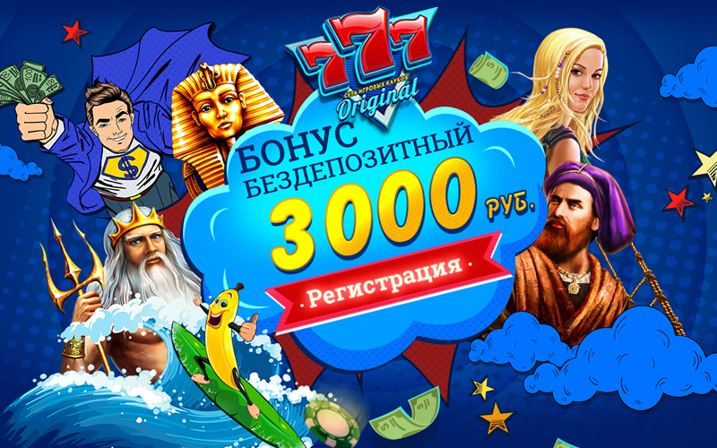 Бонус titan poker ru mobile