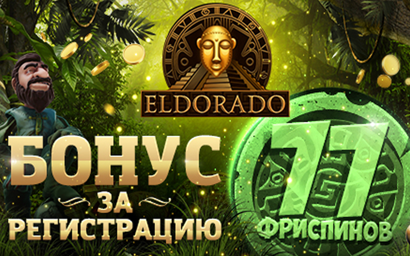 Бонус titan poker vip rewards